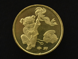 "China CHINESE 1 YUAN 2011 "" Year Of The Rabbit "" Zodiac Commemorative COIN UNC - China"