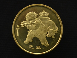 "China CHINESE 1 YUAN 2009 "" Year Of The Bull "" Zodiac Commemorative COIN UNC - China"