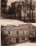 Beja - Tunisie - Banque D'Algérie & Compagnie Algérienne - édit.Papeterie Serra - Tunisia