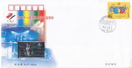 China 2001 B.J.F-80(q)Holographic Commemorative Covers Of The 21st Universiade 12V - 1949 - ... Repubblica Popolare