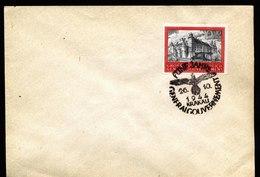A6632) GG Blankoumschlag Mi.125 Sonderstempel FDC - 1939-44: 2. WK
