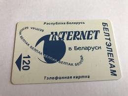 2:041  - Belarus Chip - Belarus