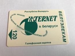 2:045  - Belarus Chip - Belarus