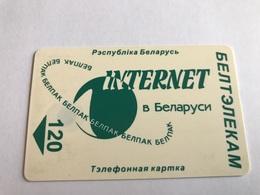 2:046  - Belarus Chip - Belarus