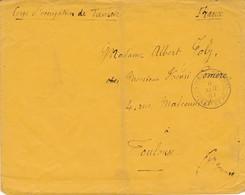 Corps D'occupation De TUNISIE Trésor Et Postes MANOUBA 6 NOV 1881 - RARE - Postmark Collection (Covers)