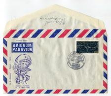 SPACE COVER JUGOSLAVIA 1981 SPACESHIP VOSTOK YURI GAGARIN - Covers & Documents
