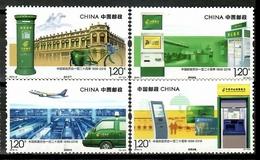 China 2016 / 120 Years China Post MNH 120 Aniversario Del Correo / Cu15729  40-17 - Correo Postal