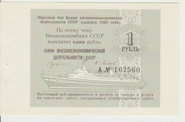 Russia 1 Ruble 1989 Pick FX144 - Russia