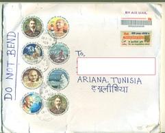 Tunisie 2019- Lettre Recommandée Envoyée Du L'Inde à Tunis - Cartas