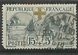 FRANCE OBLITERE  N° 156 - De 1918 - VENDU EN ETAT - MANQUE UNE DENT - Oblitérés