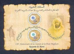 Morocco/Maroc 2012 - The 120th Anniversary Of The Establishment Of Moroccan Maghzen Post - Excellent Quality - Morocco (1956-...)