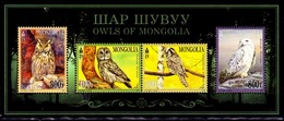 Mongolia 2017. Fauna. Birds. Owls.   MNH - Mongolei