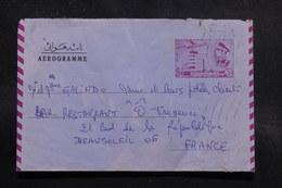 IRAN - Aérogramme De Téhéran Pour La France - L 55391 - Iran