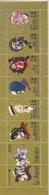 FRANCE 1990 Carnet 2655 CARNET PERSONNAGES CELEBRES 1990 GRANDS NOMS DE LA CHANSON FRANCAISE - Personen