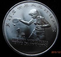 "CHINA CHINESE 1 Yuan 1995 ""43th World Table Tennis Championships "" Commemorative COIN - China"