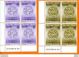 """Maroc ;1991;2 Coins Datés,TP N°1115/16 """" Journée Du Timbre """" NEUFS**,MNH;Morocco,Marruecos - Maroc (1956-...)"""