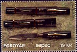 Faroe Islands 2017.  SEPAC Faroese Knife, Gold Foil Embossed.  MNH - Faeroër