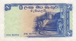 CEYLON P. 56b 1 R 1958 UNC - Sri Lanka