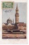 SYRIE(DAMAS) CARTE MAXIMUM - Syria
