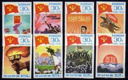 North Korea 1975  Michel 1424/31  Mnh - Corée Du Nord