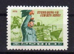 North Korea 1970  Michel  593 Mnh With Transport Train/Ship - Corea Del Norte