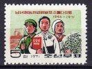 North Korea 1971  Michel  1007  Mnh - Corea Del Norte