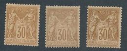 """DH-258: FRANCE: Lot Avec """"SAGE"""" N°80*(3) 1er Et 2ème Choix - 1876-1898 Sage (Type II)"""