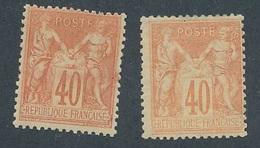 """DH-261: FRANCE: Lot Avec """"SAGE"""" N°94*(2) (dont Un:* Lourde) - 1876-1898 Sage (Type II)"""