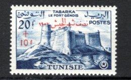 17129 TUNISIE N°447** +10F S. 20F Outremer : Quinzaine De L'Armée. Timbre De 1956 Avec Surcharge Rouge    1957   TB - Tunisie (1956-...)