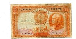 IRAN 20 RIALS 1938 VG+ 7.25 - Iran