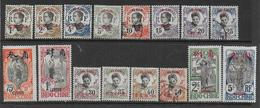 CHINE (CANTON) - YVERT N° 50/65 * MH / OB Used - COTE = 298 EUR. - Unused Stamps