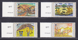BOPHUTHATSWANA N°   43  à 46 ** MNH Neufs Sans Charnière, TB, Année De L'enfant UNICEF 1979 (D9097) - Bophuthatswana