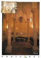Portugal 2011 Synagogue De Tomar Religion Judaïsme Maxicard Carte Maximum - Judaisme