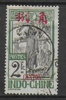 CHINE (CANTON) - YVERT N° 64 OBLITERE - COTE = 60 EUR. - Oblitérés