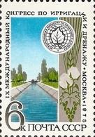 USSR Russia 1975 9th International Irrigation Congress Drainage Organization Water Agriculture Stamp MNH SC 4330 Mi 4363 - Landwirtschaft