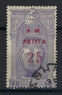 Grèce - N° 194 Oblitéré  - - 1900-01 Overprints On Hermes Heads & Olympics