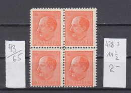 65K93 / Bulgaria 1944 Michel Nr. 397 G - RARE Perf. 11 1/2 - Order ??  ,  ZAR BORIS III ** MNH Bulgarie - 1909-45 Kingdom