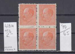 65K90 / Bulgaria 1944 Michel Nr. 397 G - RARE Perf. 11 1/2 - Order ?? Thin Paper ,  ZAR BORIS III ** MNH Bulgarie - 1909-45 Kingdom