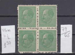 65K79 / Bulgaria 1944 Michel Nr. 395 G - RARE Perf. 11 1/2 - Order ?? ,  ZAR BORIS III ** MNH Bulgarie Bulgarien - 1909-45 Kingdom