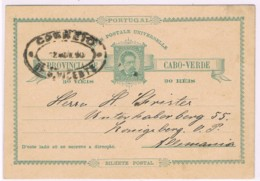 Cabo Verde, 1885,S. Vicente-Germany - Kapverdische Inseln