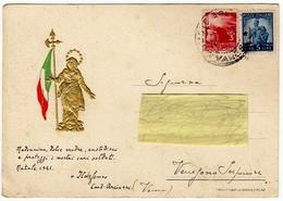 MADONNINA, DOLCE MADRE, CUSTODISCI E PROTEGGI I NOSTRI SOLDATI - NATALE 1941 - ARCIVESCOVADO DI MILANO -1947- Vedi Retro - Milano (Milan)