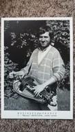 CPSM MUSIQUES D EN FRANCE MAXOU HEINTZEN VIELLE RONDE 2 PHOTO THIERRY BOISVERT 1988 IMP ART MEDIA 150 EXPL - Musique Et Musiciens