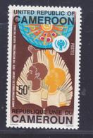 CAMEROUN N°  548 ** MNH Neuf Sans Charnière, TB, Année De L'enfant UNICEF 1979 (D9104) - Kameroen (1960-...)