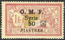 SYRIA 1920 50pi On 1flake & Yellow With LocalALEPPO VILAYET Rosette Overprint In Black (Yvert 55A, SG 55A), Fine Mint, - Francia (vecchie Colonie E Protettorati)
