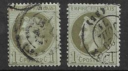 France   N° 25  Et 25a Oblitérés Cachets  à Date    B/TB   ... Soldé  à Moins De  15 %   ! ! ! - 1863-1870 Napoleon III With Laurels