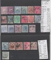 TIMBRE DE Nlle-GALLES DU SUD  OBLITEREES 1888-91 Nr VOIR SUR PAPIER AVEC TIMBRES  COTE  35.80  € - 1850-1906 New South Wales