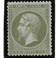 FRANCE - TIMBRE N° 19 - Avec Gomme Sans Trace De Charnière - Signé R CALVES - 1862 Napoleon III