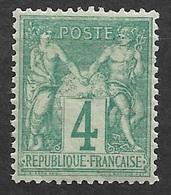 France      N° 63    Neuf ** / *     TB    Très Bien Centré    ... Soldé  à Moins De  15 %   ! ! ! - 1876-1878 Sage (Tipo I)