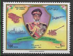 1991 OMAN 340 ** Armée, Avion - Oman