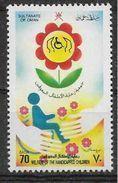 1992 OMAN  345**  Enfants Handicapés - Oman